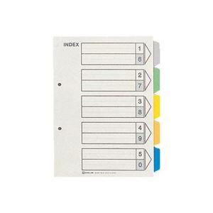(業務用50セット) キングジム カラーインデックス/ファイル用仕切り 【B5/2穴 タテ型】 1パック10組入り 905