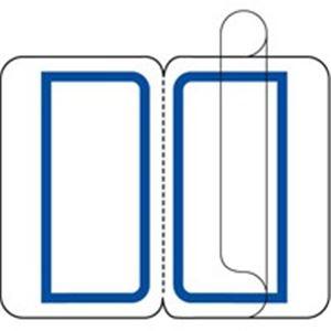 (業務用300セット) ジョインテックス インデックスシール/見出し 【中/10シート】 フィルム付き 青 B056J-MB
