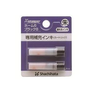 (業務用100セット) シヤチハタ ネーム6用カートリッジ 2本入 XLR-9 朱