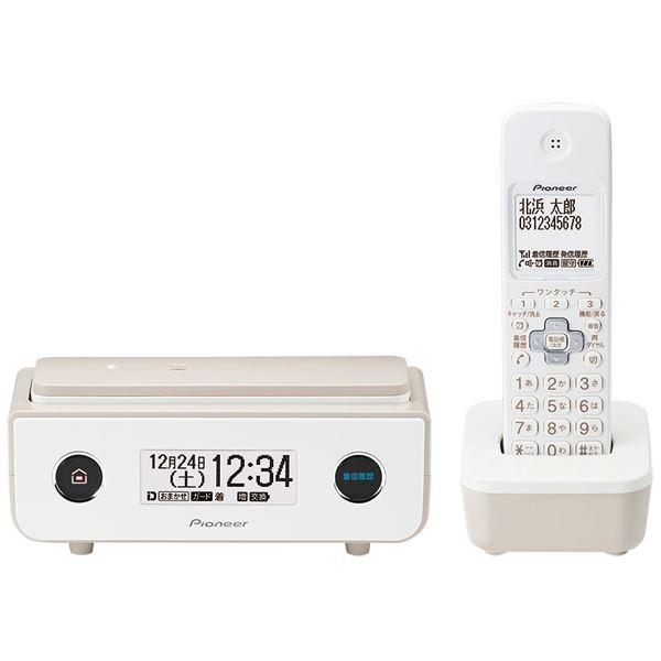 パイオニア デジタルフルコードレス留守番電話機 子機1台タイプ マロン TF-FD35W(TY)