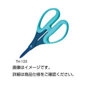(まとめ)ハードはさみ TH-133【×10セット】