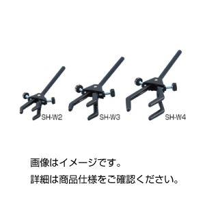 (まとめ)両開クランプ SH-W2【×10セット】