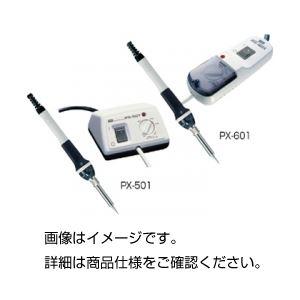 温調回路付はんだごて(半田ごて) PX-601