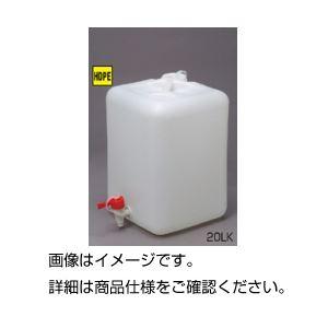 (まとめ)活栓付正角缶 20LK【×3セット】