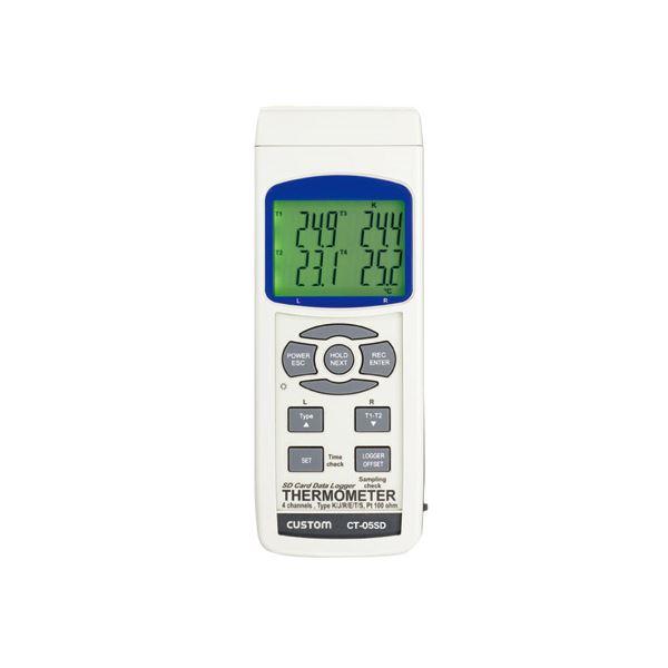 カスタム 4チャンネルデータロガー温度計 CT-05SD【代引不可】