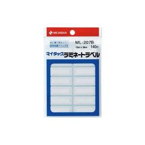 (業務用200セット) ニチバン マイタックラミネートラベル ML-207B 青枠