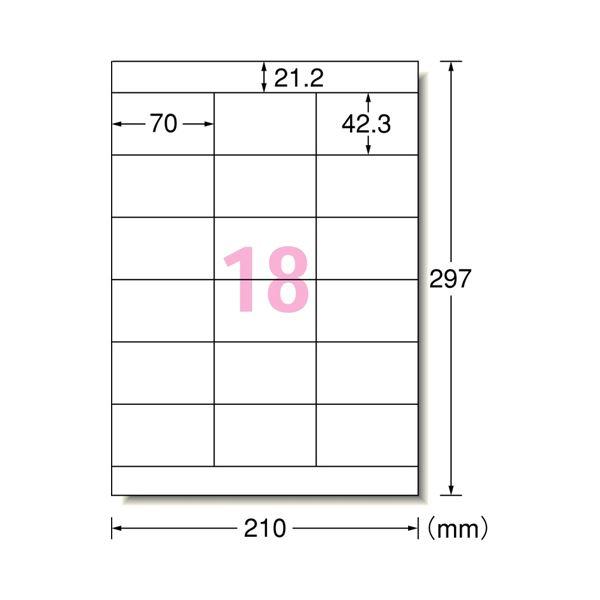 (まとめ) エーワン スーパーエコノミーシリーズ プリンター用ラベル A4 18面 70×42.3mm L18AM500 1箱(500シート) 【×5セット】
