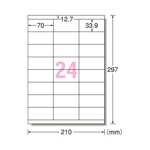 (まとめ) エーワン スーパーエコノミーシリーズ プリンター用ラベル A4 24面 70×33.9mm L24AM500 1箱(500シート) 【×5セット】