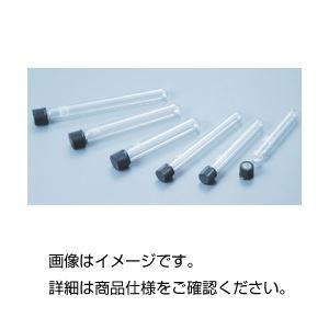 (まとめ)【キャップ別売】ねじ口試験管(IWAKI) 13-100 入数:50【×3セット】
