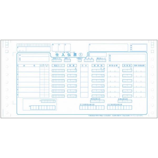 (業務用5セット) ジョインテックス チェーンストア伝票 タイプ用 1000組 A282J