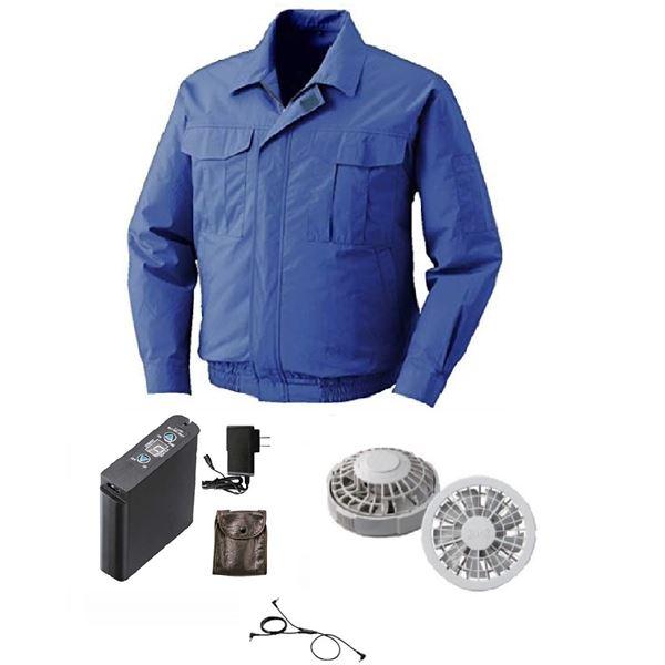 空調服 綿薄手長袖作業着 BM-500U 【カラーライトブルー: サイズ5L】 リチウムバッテリーセット