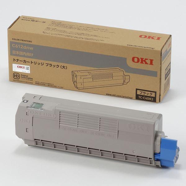 OKIデータ トナーカートリッジ(大) ブラック (C612dnw) TC-C4DK2