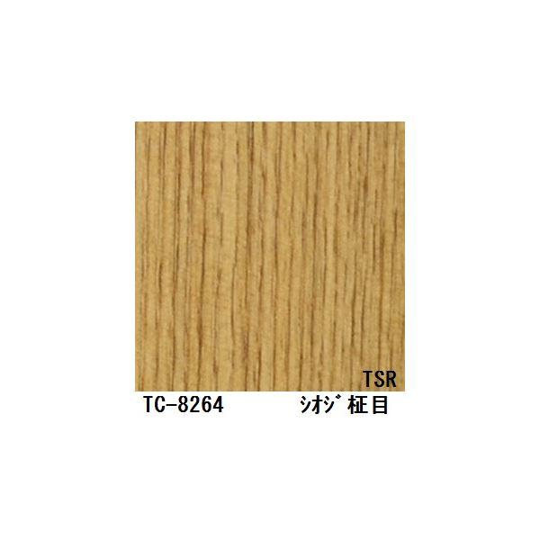 木目調粘着付き化粧シート シオジ柾目 サンゲツ リアテック TC-8264 122cm巾×4m巻【日本製】