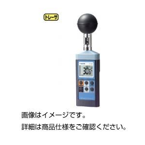 熱中症暑さ指数計 SK-150GT