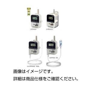 ワイヤレスデータロガーRTR-503