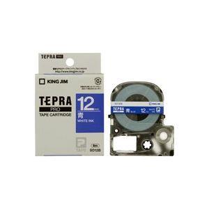 (業務用50セット) キングジム テプラPROテープ/ラベルライター用テープ 【幅:12mm】 SD12B 青に白文字