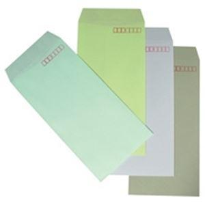 (業務用5セット) イムラ封筒 カラークラフト封筒 長3 N3S-429 鶯 1000枚