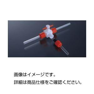 (まとめ)テフロン三方活栓 バルブ穴径2mm【×5セット】