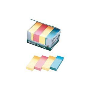 (業務用20セット) スリーエム 3M ポストイット 再生紙ふせん 5001-GK 混色