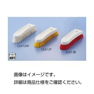 (まとめ)HGハンドブラシ CL612W(白)【×10セット】