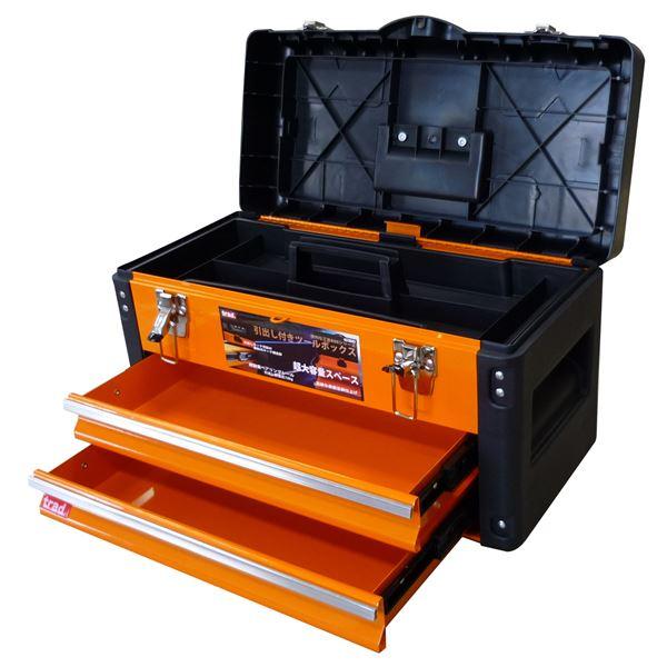 (業務用2個セット) TRAD ツールチェスト/ツールボックス 【3段】 強化PP・スチール製 TRD-TC3 オレンジ/黒 〔DIY用品/大工道具〕
