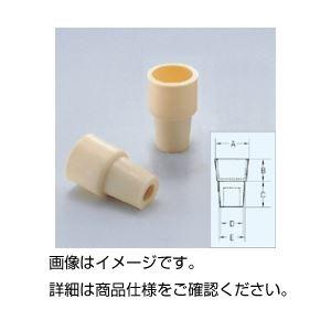 (まとめ)クリームダブルキャップW-18(50入)【×5セット】