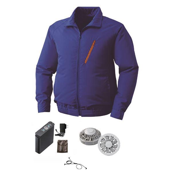 空調服 ポリエステル製長袖ブルゾン P-500BN 【カラー:ブルー サイズ:L】 リチウムバッテリーセット
