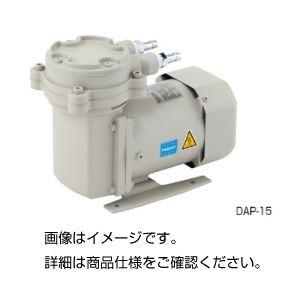 (まとめ)ダイアフラム型ドライ真空ポンプ DAP-15【×3セット】