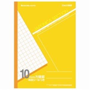 (業務用30セット) ショウワノート セクション方眼罫 10mm 黄 JS10Y 10冊