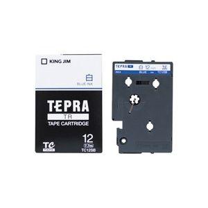 (業務用30セット) キングジム テプラTRテープ TC12SB 白に青文字 12mm