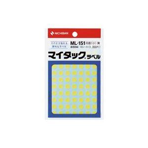 (業務用200セット) ニチバン マイタック カラーラベルシール 【円型 小/8mm径】 ML-151 黄