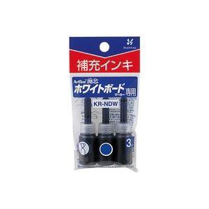 (業務用200セット) シヤチハタ 補充インキ/アートライン潤芯用 KR-NDW 青 3本