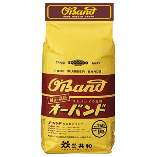 (業務用10セット) 共和 オーバンド/輪ゴム 【No.260/1kg 袋入り】 天然ゴム使用 GK-106