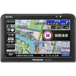 パナソニック(家電) SSDポータブルカーナビゲーション 5V型/VGA/16GB/ワンセグ