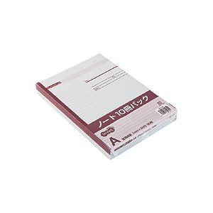 (まとめ) TANOSEE ノートブック セミB5 A罫7mm 30枚 1セット(180冊:10冊×18パック) 【×3セット】