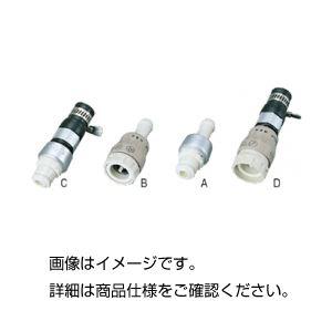 (まとめ)ガスコンセント A ゴム管用プラグ(JG300)【×20セット】