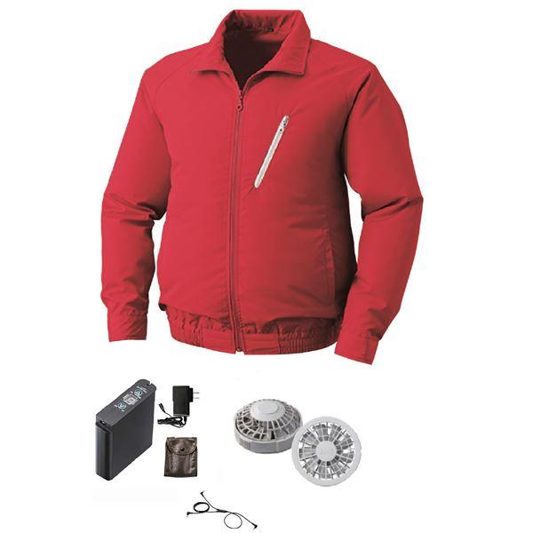空調服 ポリエステル製長袖ブルゾン P-500BN 【カラー:レッド(赤) サイズ:XL】 リチウムバッテリーセット