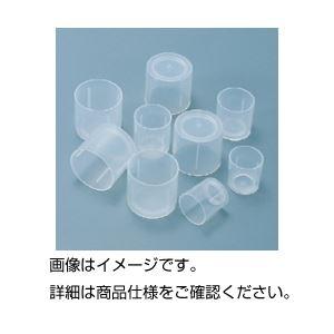 (まとめ)PPキャップ C-25(100個)【×5セット】