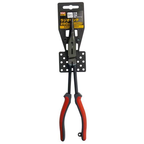 (業務用20個セット) trad ラジオペンチ(DIY 工具 プライヤー) ロングタイプ TRL-280mm レッド&グレー