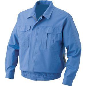 綿難燃空調服 【カラー:ライトブルーサイズ:L】 リチウムバッテリーセット