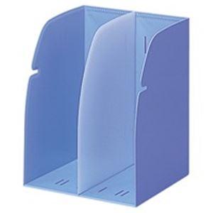 (業務用20セット) LIHITLAB ブックスタンド G1620-14 水 2個 ×20セット