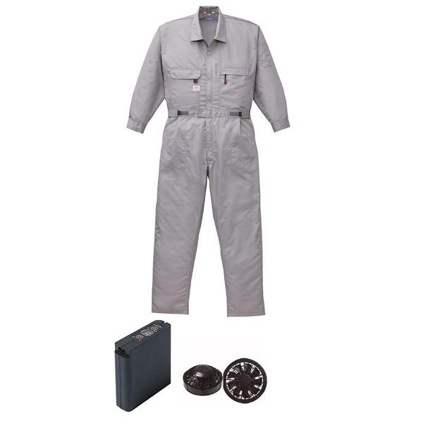 空調服/つなぎ 【ファンカラー:ブラック カラー:グレー サイズ:XL】 綿・ポリ混紡ツヅキ服 大容量バッテリーセット 長袖
