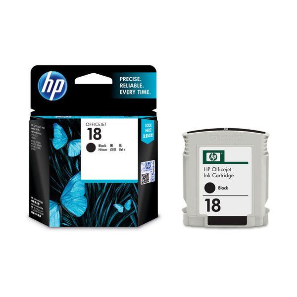 (まとめ) HP18 インクカートリッジ ブラック C4936A 1個 【×3セット】