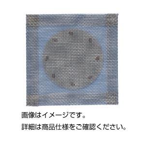 (まとめ)ステンレス金網 SK-15(10枚組)【×3セット】