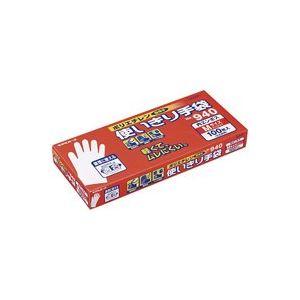 (業務用100セット) エステー ポリエンボス使い切り手袋/作業用手袋 【No.940/M 100枚】