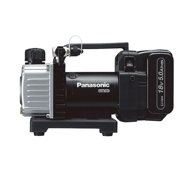 Panasonic(パナソニック) EZ46A3LJ1G-B 18V5.0Ah充電真空ポンプ