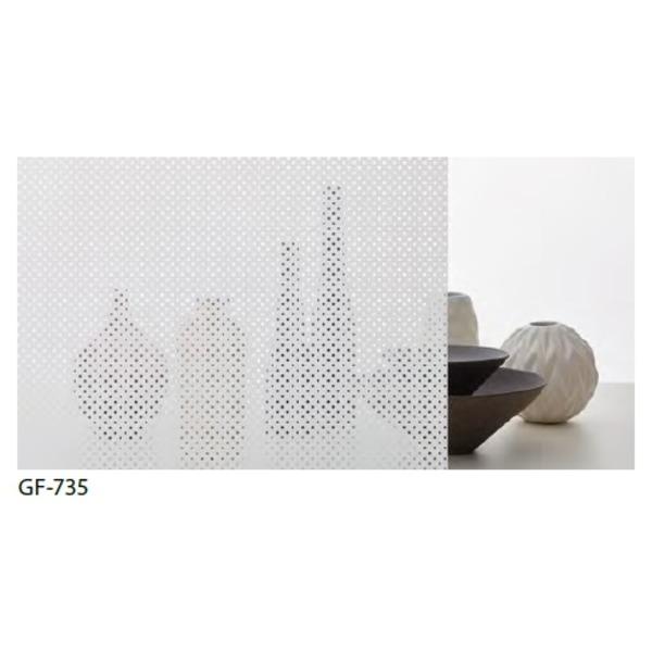 ドット柄 飛散防止ガラスフィルム サンゲツ GF-735 92cm巾 8m巻