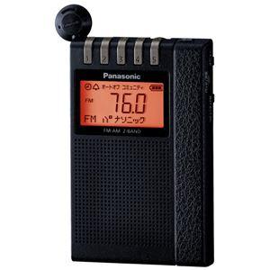 パナソニック(家電) FM/AM 2バンドレシーバー (ブラック)