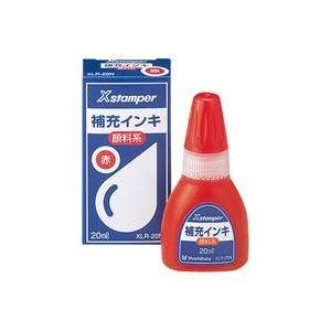 (業務用100セット) シヤチハタ Xスタンパー用補充インキ 【顔料系/20mL】 ボトルタイプ XLR-20N赤