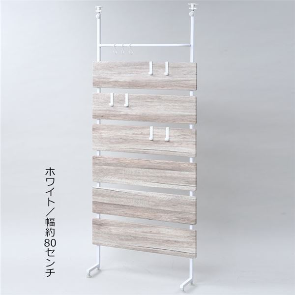 アンティーク調 突っ張りラック/壁面収納 【ホワイト 幅80cm】 スチールフレーム 棚板 S字フック×3個 角型フック×6個付き